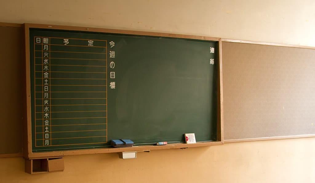 推薦日文補習班老師:5星好評持續不斷!為什麼上過他們的課每個同學都讚不絕口?