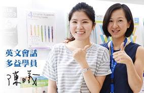 學員陳曦 同時錄取長榮/虎航/威航空姐