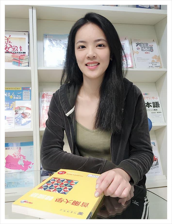 韓語會話學員心得